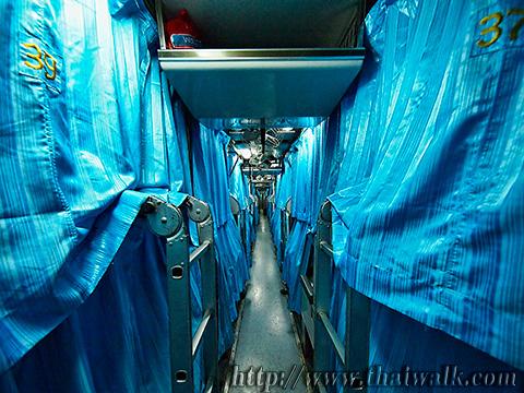 Train travel to Chiang Mai 006