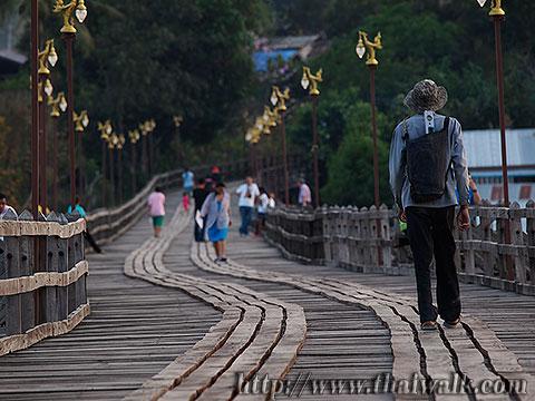 Mon Bridge No.10