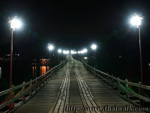 Mon Bridge No.14