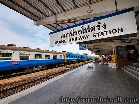 Trang Railway Station No.01