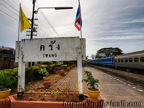 Trang Railway Station No.06