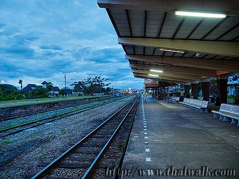 Trang Railway Station No.11