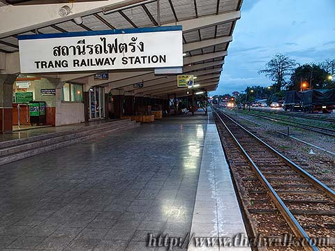 Trang Railway Station No.12