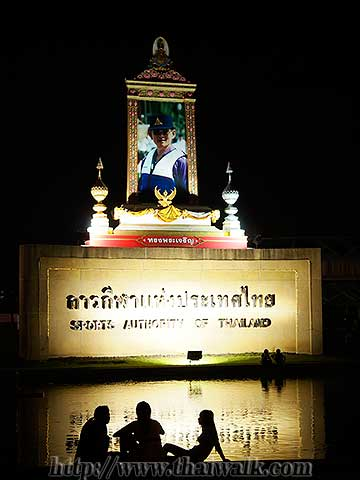 King Bhumibol Adulyadej - the picture at Ramkhamhaeng