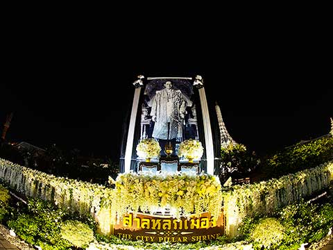 King Bhumibol Adulyadej - the picture at City Pillar(1)